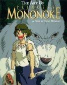 El arte de la princesa mononoke