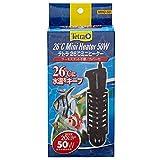 テトラ (Tetra) 26℃ミニヒーター 安全カバー付 50W 1個 (x 1)