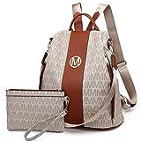 MKP Lightweight Women's Backpack Mutil Zipper Pocket Signature College School Anti-Theft Rucksack Shoulder Bag Handbag for Women w/Wristlet Wallet Set (Beige)