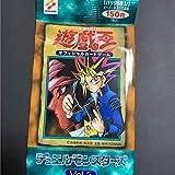 遊戯王 vol.5 パック