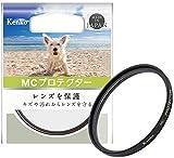 Kenko レンズフィルター MC プロテクター 77mm レンズ保護用 177211