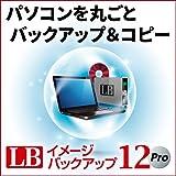 Windowsもデータもアプリケーションも。パソコンを丸ごとバックアップ&コピー。 Windows 8.1/10(32ビット、64ビット)対応。(Windows 10 Updateに対応) 万一に備えたリカバリーDVD/BDを簡単に作成。高速、安全にウィザード操作で簡単にバックアップ/コピーを作成。インストールせずにCD起動/USBメモリ起動。 サイクルバックアップの機能強化(差分/増分ベースでの世代管理も可能に)。バックアップイメージを暗号化に対応(AES256対応)。 パーティション操作機能...