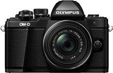 "Olympus E-M10 Mark-II - Cámara EVIL de 16.1 Mp (pantalla 3"", estabilizador óptico, vídeo Full HD, WiFi) - Kit cámara con objetivo 14-42mm IIR, negro"