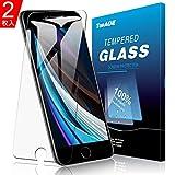 【2枚入り・2020年最新版】iPhone SE 第2世代 / iPhone SE 2020 ガラスフィルム TopACE iPhone SE 2020 フィルム 日本旭硝子製 強化ガラス 気泡防止 自動吸着 防指紋 高透明度 液晶保護フィルム
