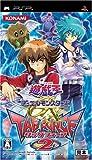 遊戯王デュエルモンスターズGX タッグフォース2 - PSP