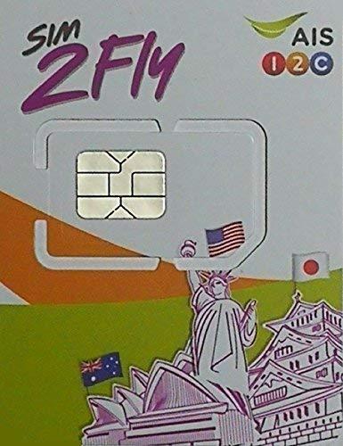 AIS アジア16カ国 周遊プリペイドSIM 4GB 8日間 4Gデータ通信 / 韓国、香港、台湾、インド...