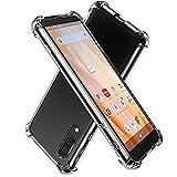 Hy+ AQUOS sense3 ケース SH-02M SHV45 SH-M12 Android One S7 カバー SH-RM12 ストラップホー……