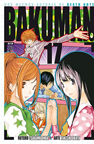 Bakuman - volume 17