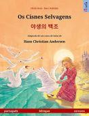 Os Cisnes Selvagens – 야생의 백조. Um livro ilustrado em duas línguas (português – coreano) (www.childrens-books-bilingual.com)