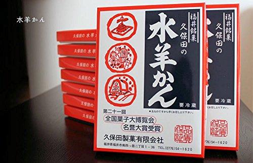 久保田製菓の「水羊かん(水ようかん)(250gX2P)」3箱セット