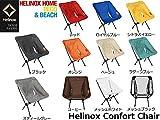 (ヘリノックス)Helinox コンフォートチェア メッシュ ブラック 19750001101001