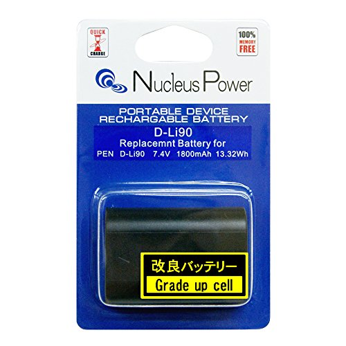 【 1年保証 】 ペンタックス D-LI90 / D-LI90P 互換バッテリー Pentax K-01 K-3 K-5 K-5II K-5IIs K-7 645D...Nucleus Power製 D-Li90*1