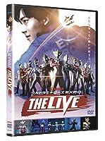 ウルトラヒーローズEXPO THE LIVE ウルトラマンタイガ [DVD]