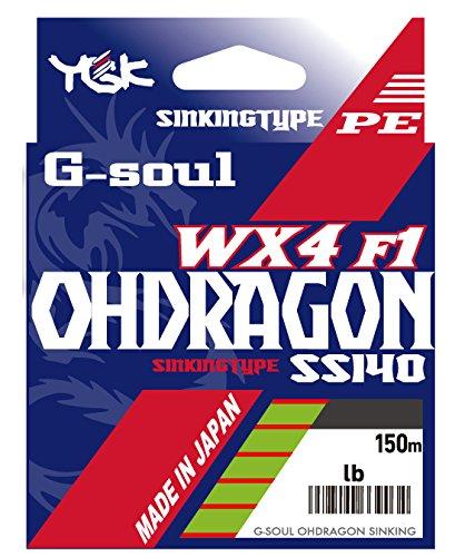 よつあみ(YGK) PEライン G-SOUL オードラゴン WX4F-1 SS140 150m 2号 28lb 4本 ウグイスグリーン