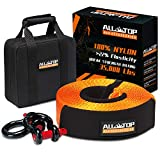 ALL-TOP Nylon Heavy Duty Tow Strap Recovery Strap Kit : 3 inch x 30 ft (35,000 lbs) 100% Nylon and 22% Elongation Snatch Strap + 3/4 Heavy Duty D Ring Shackles (2pcs) + Storage Bag