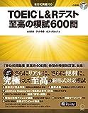 51rvy4gmGpL. SL160  - 【上級編】TOEIC800点向け参考書 TOEIC L&R テスト 究極のゼミ Part 7