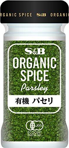 S&B ORGANIC SPICE 有機パセリ 5g