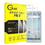 【2枚セット】対応 Sony Xperia XZ2 Compact フィルム SO-05K SOV38 保護フィルム xperia xz2 ……