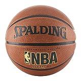 Spalding NBA Street Outdoor Basketball 29.5