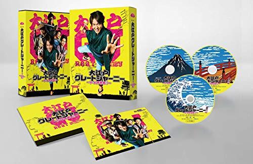 連続ドラマW 大江戸グレートジャーニー ~ザ・お伊勢参り~ Blu-ray BOX