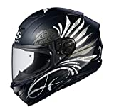 オージーケーカブト(OGK KABUTO)バイクヘルメット フルフェイス AEROBLADE5 LB(エルビー) フラットブラック-1 (サイズ:L) 571573