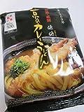 京都 祇園 味味香  京のカレーうどん(麺80g)1袋