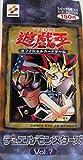 遊戯王 デュエルモンスターズ Vol.7 1パック