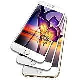 iphone7/iphone8 ガラスフィルム 全面保護 あいふぉん8 ガラス iphone 8/7 フィルム アイフォ……