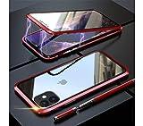 表裏両面ガラス iPhone11 Pro ケース ガラス 両面カバー 360°全面保護 アルミ バンパー マグネ……
