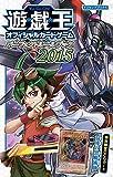 遊☆戯☆王OCG パーフェクトルールブック 2015 (Vジャンプブックス(書籍))