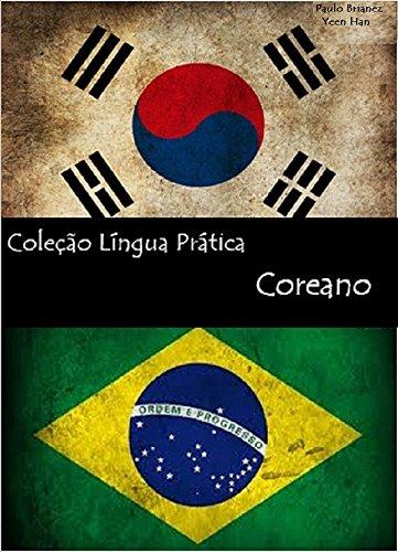 Ngôn ngữ thực tế: Bồ Đào Nha / Hàn Quốc