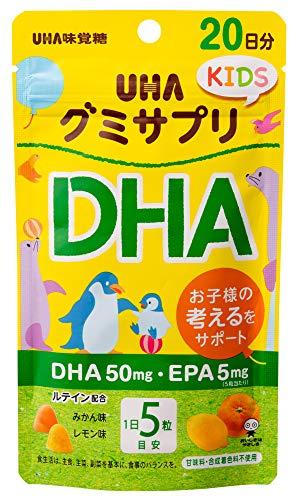 UHAグミサプリキッズ DHA みかん・レモン味アソート スタンドパウチ 20日分100粒