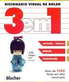 Dicionário visual de bolso - 3 em 1: japonês-romaji/inglês