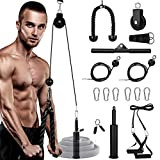 Ulalov Pulley System Gym, Fitness LAT and Lift Pulley System, 3 in 1 Pulley Cable Machine System with 2 Cables, Straight Bar, Tricep LAT Pull Down Machine Attachments Home Gym Equipment for Exercise