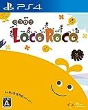【PS4】LocoRoco