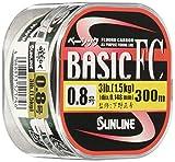 サンライン(SUNLINE) フロロカーボンライン ベーシックFC 透明 300m 2号 8lb