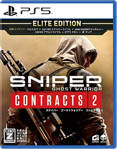 Sniper Ghost Warrior Contracts 2 Elite Edition - PS5(【初回特典】ゲーム内武器(3種)+武器スキンアイテ...