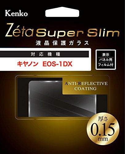 Kenko 液晶保護ガラス Zeta Super Slim Canon EOS 1DX用 厚さ0.15mm 硬度9H ZCG-CEOS1DX