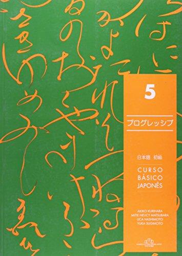 Curso basico japones vol 5 cd (dist. )