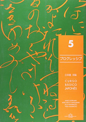 Curso Basico Japones Vol 5 Cd (Dist.)