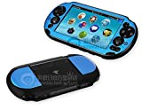 Szjay ® Metal Aluminum Metallic Protection Hard Case Cover for Playstation Ps Vita 2000 Slim (Sky Blue)