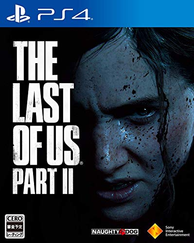 【PS4】The Last of Us Part II【早期購入特典】ゲーム内アイテム ・「装弾数増加」 ・「工作サバイバルガ...