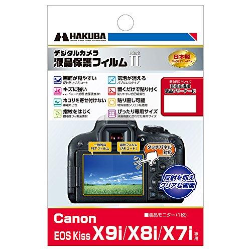 HAKUBA デジタルカメラ液晶保護フィルムMarkII Canon EOS Kiss X9i / X8i / X7i 専用 DGF2-CAEKX9I