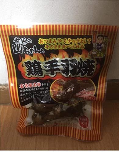 世界の山ちゃん 鶏手羽焼 総菜 おつまみ スナック 名古屋名物 内容量 100g