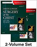 Sabiston and Spencer Surgery of the Chest: 2-Volume Set (Hardcover)