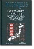 Michaelis.Từ điển thực tế Bồ Đào Nha-Nhật Bản