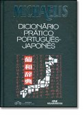 Michaelis. Dicionário prático português-japones