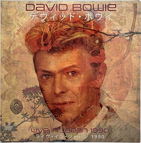 Live At The Tokyo Dome Japan 16.05.1990 (Red Vinyl Ltd)