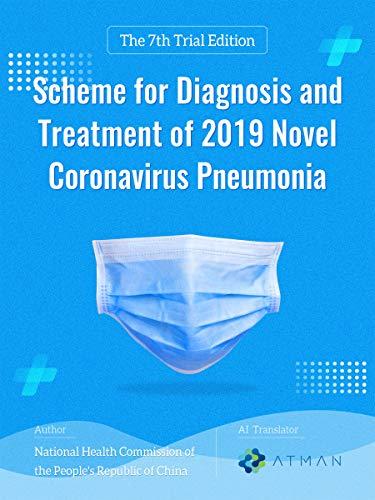 Scheme for Diagnosis and Treatment of 2019 Novel Coronavirus...