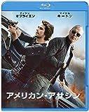 アメリカン・アサシン ブルーレイ&DVDセット (2枚組) [Blu-ray]